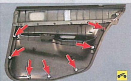 Снять обшивку задней двери лансер 9